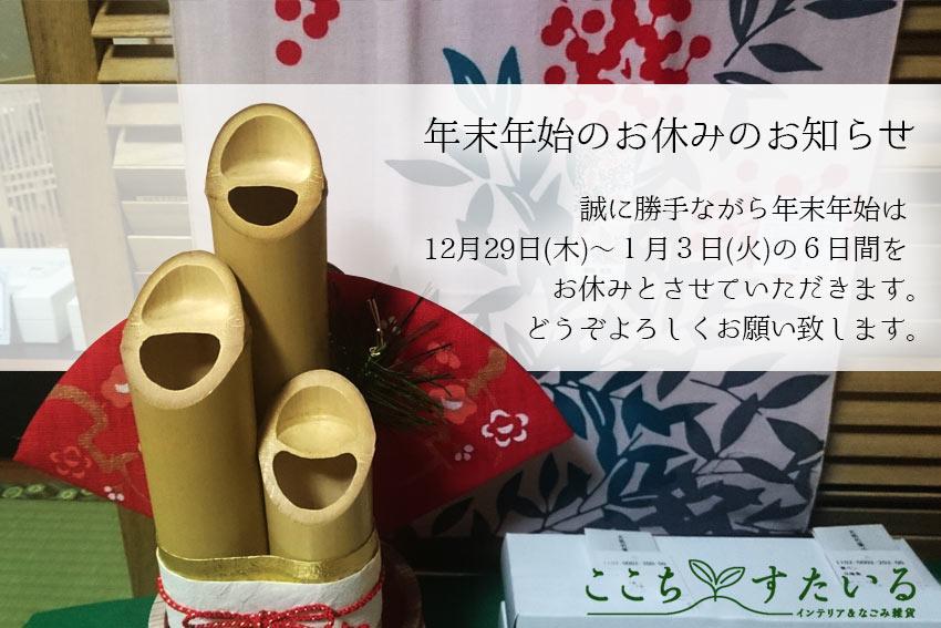 2016yasumi